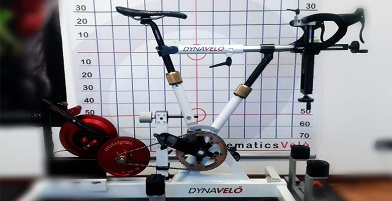 PowerSystem Centro Biomeccanica Ciclo Torino Biella Servizi offerti